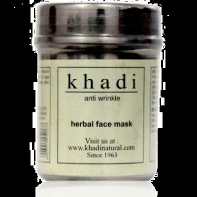 Khadi индийская косметика купить в москве контейнеры для косметики для путешествий купить